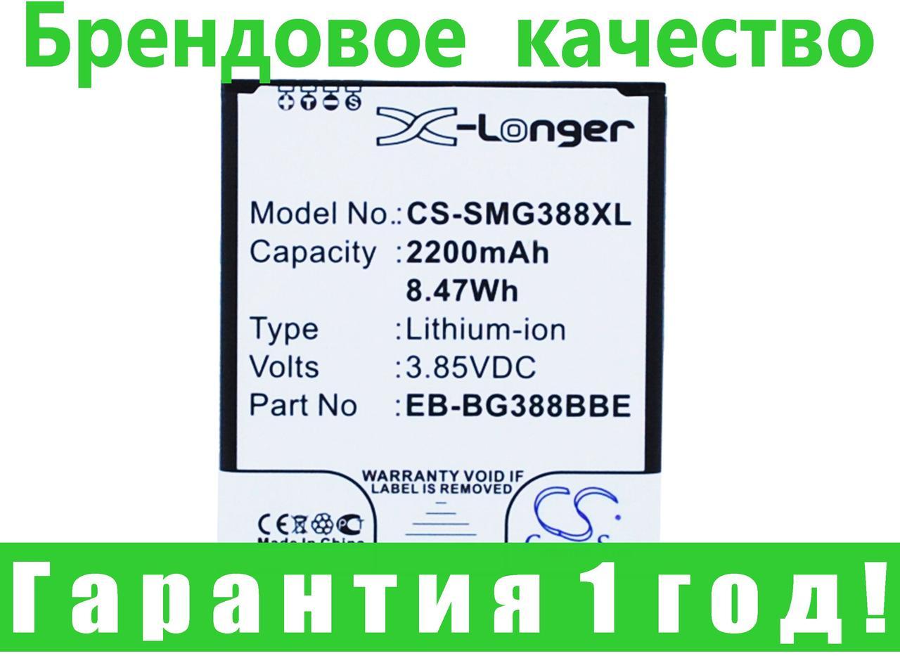 Аккумулятор для Samsung SM-G388F 2200 mAh