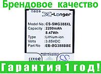 Аккумулятор для Samsung SM-G388F 2200 mAh, фото 1