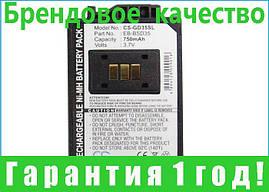 Аккумулятор для Panasonic GD35 750 mAh