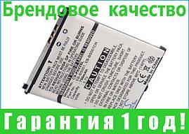 Аккумулятор для Panasonic VS2 750 mAh