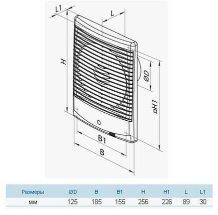 Бытовой вентилятор Вентс 125 М3, фото 2