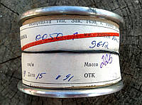 Ніхромовий дріт 0,05 мм 20 метрів, фото 1