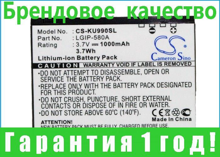 Аккумулятор для LG CU915Vu 1000 mAh