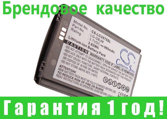 Аккумулятор для LG CU575 980 mAh