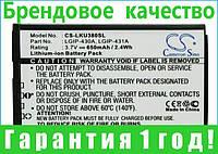 Аккумулятор для LG G100 650 mAh, фото 1
