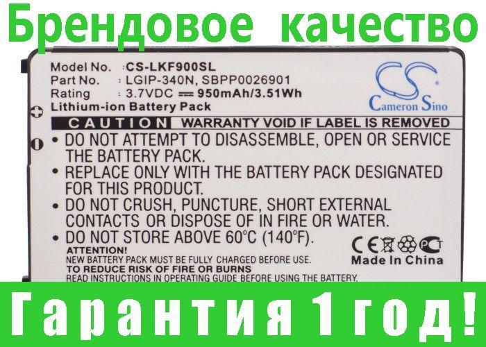 Аккумулятор для LG UX265 950 mAh