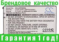 Аккумулятор для LG GD300S 950 mAh, фото 1