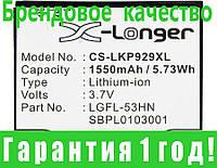 Аккумулятор для LG Doubleplay 1550 mAh, фото 1