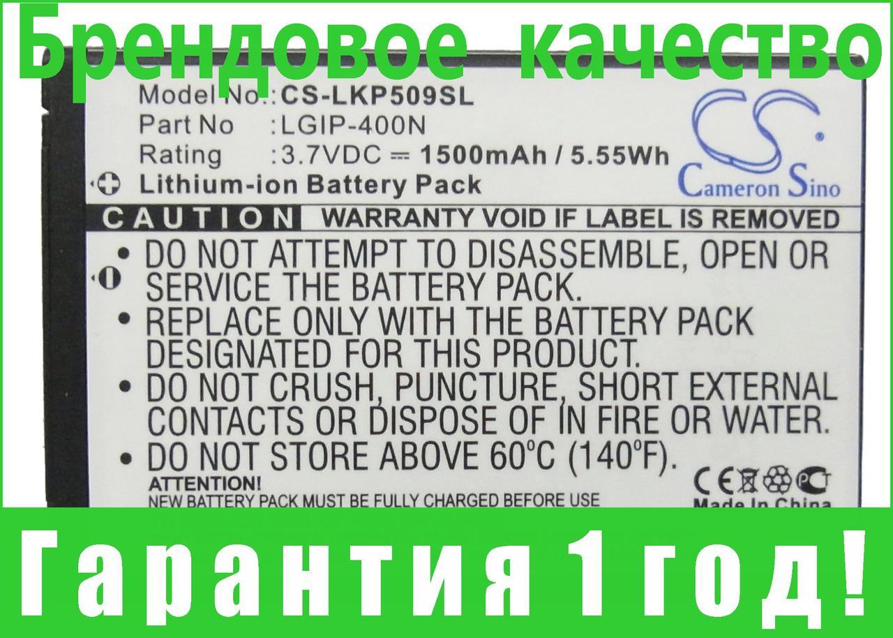Аккумулятор для LG VX660 1500 mAh