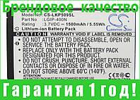 Аккумулятор для LG VX660 1500 mAh, фото 1