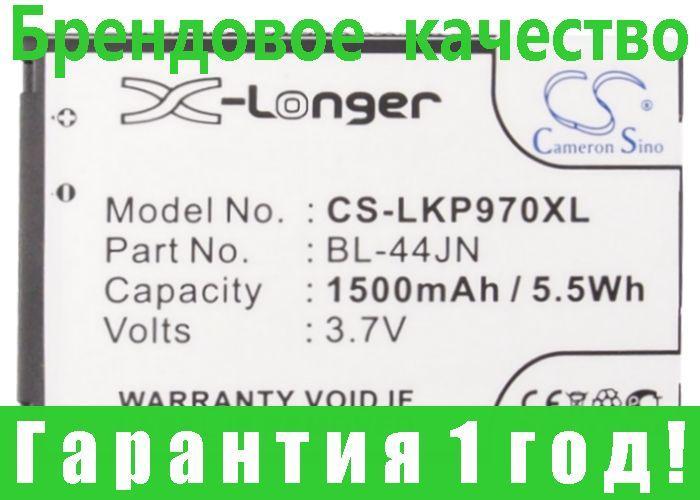 Аккумулятор для LG E730 Victor 1500 mAh