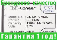 Аккумулятор для LG E730 Victor 1500 mAh, фото 1