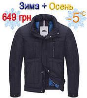 Куртки элитные двухсезонные оптом