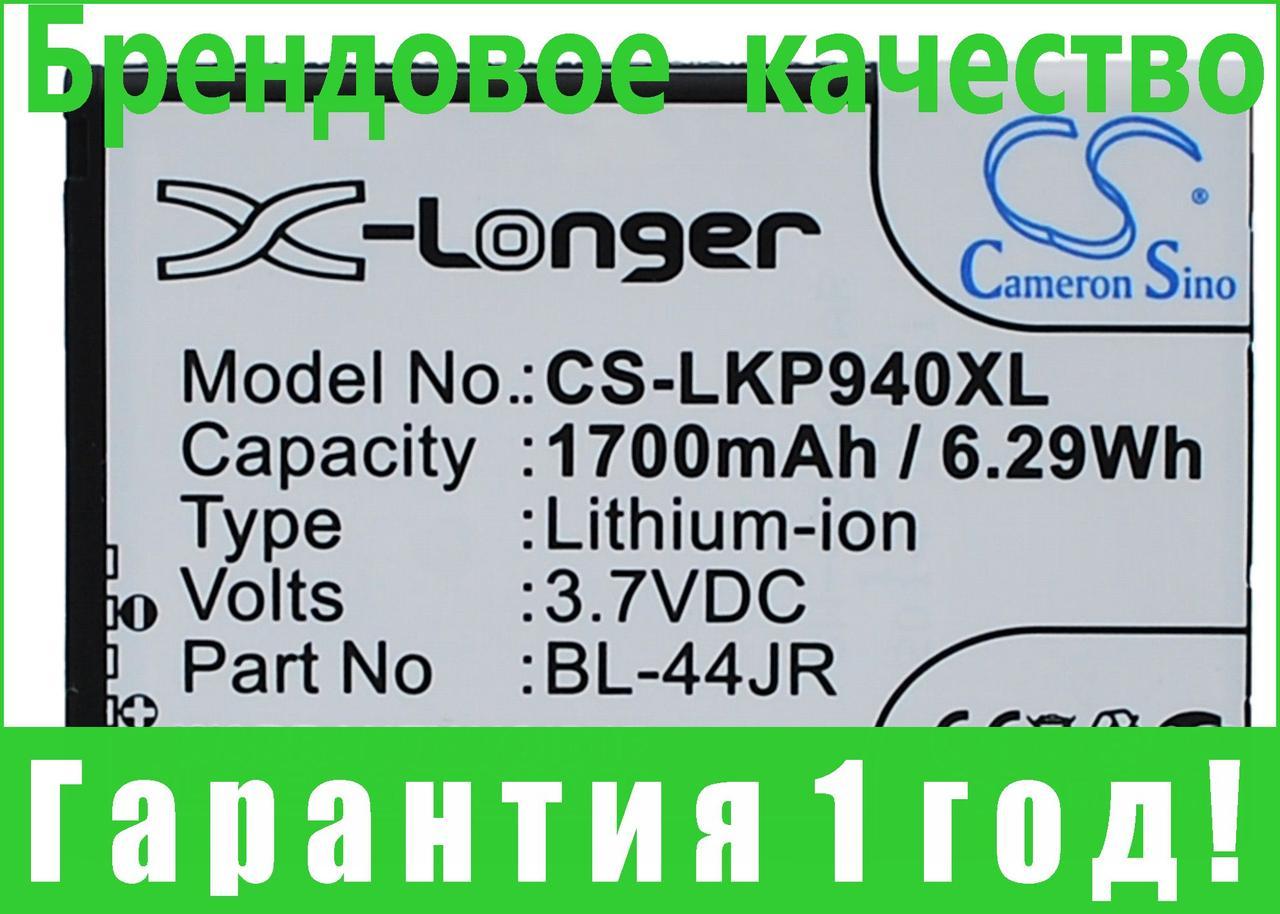 Аккумулятор для LG Prada 3.0 1700 mAh
