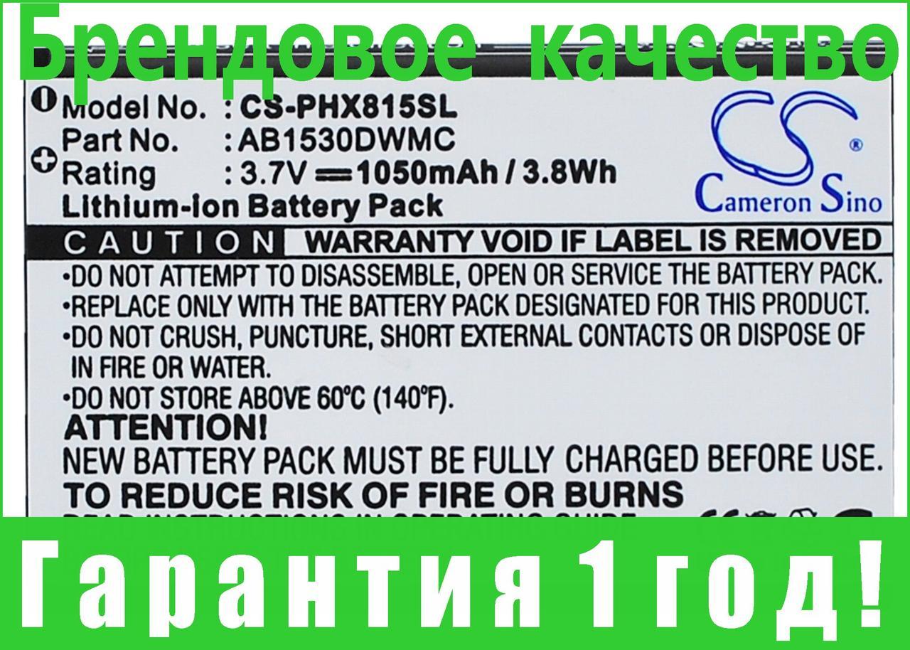 Аккумулятор для Philips Xenium X815 1050 mAh