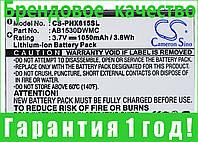 Аккумулятор для Philips Xenium X815 1050 mAh, фото 1
