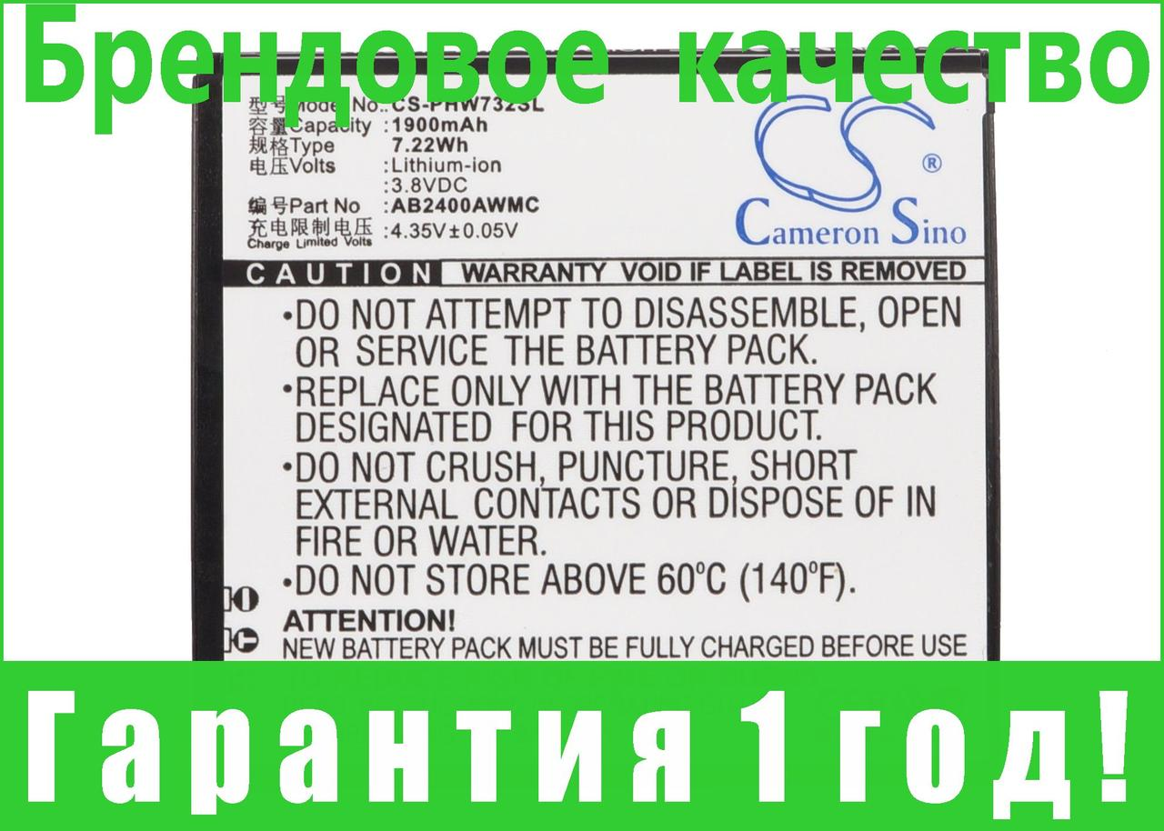 Аккумулятор для Philips Xenium D833 1900 mAh