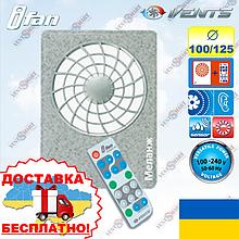 ВЕНТС іФан МЕЛАНЖ умный вентилятор с пультом ДУ (VENTS iFan, Вентс иФан)