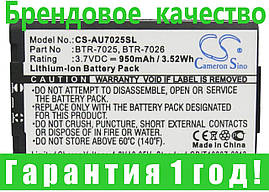 Аккумулятор для Audiovox CDM-7945 950 mAh