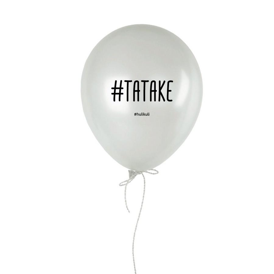 """Кулька надувна """"#татаке"""" білий 30 см"""