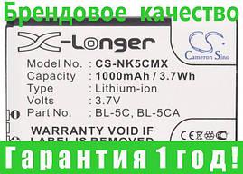 Аккумулятор для Vodafone 702NKII 1000 mAh