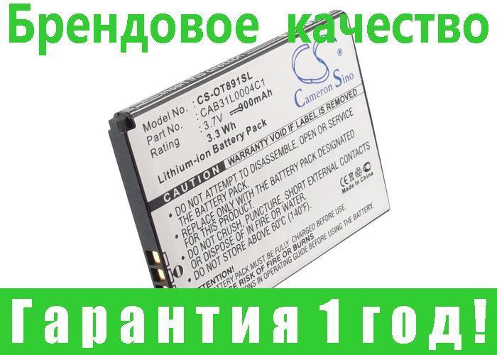 Аккумулятор для Vodafone VF155 900 mAh