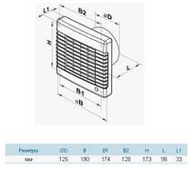 Побутовий вентилятор з авто-жалюзі Вентс 125 МА, фото 3