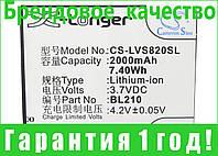 Аккумулятор для Lenovo S650 2000 mAh, фото 1