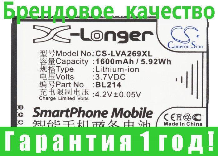 Аккумулятор для Lenovo A308T 1600 mAh