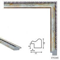 Рамка из багета (А)1713-1