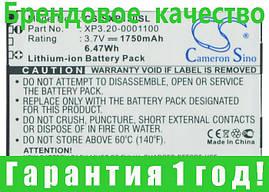 Аккумулятор для Socketmobile Sonim XP1300 1750 mAh