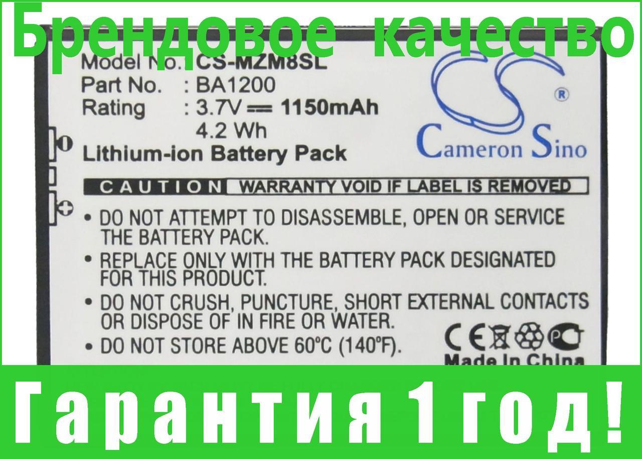 Аккумулятор для MeiZu M8SE 1150 mAh
