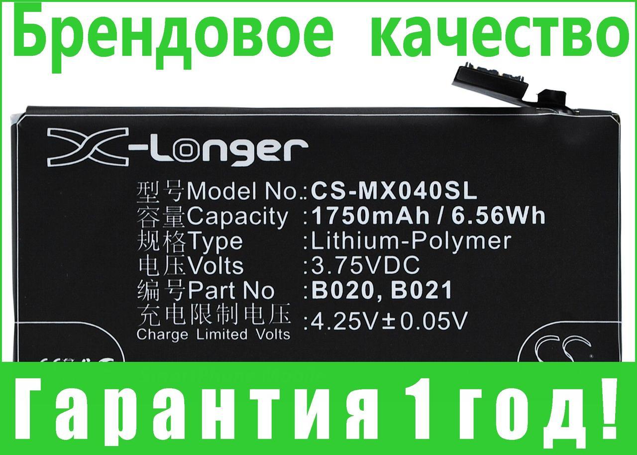 Аккумулятор для MeiZu M045 1750 mAh