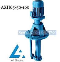 Насос АХП65-50-160