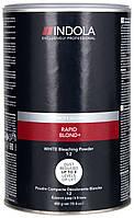 Беспылевой осветляющий порошок белый Indola Profession Rapid Blond+ White Dust-Free Powder