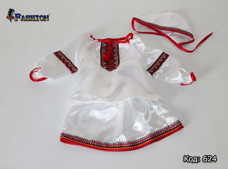 Набір для хрестин дівчинці Україночка