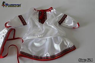 Набір для хрестин дівчинці Україночка, фото 3