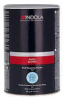 Беспылевой осветляющий порошок голубой Indola Profession Rapid Blond+ Blue Dust-Free Powder