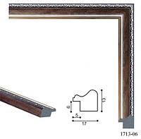 Рамка из багета (А)1713-6