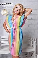 Шикарный халат-парео для пляжа на завязке СИМОНА Fleur lingerie