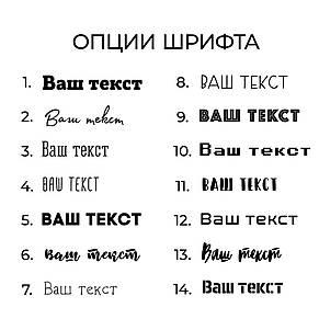 """Досточка из сланца круглая """"Конструктор"""" персонализированная, фото 3"""