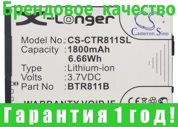 Аккумулятор для Casio Commando 4G LTE 1800 mAh