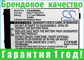 Аккумулятор для Toshiba G900 1350 mAh