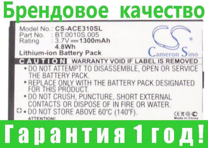 Аккумулятор для Acer E210 1300 mAh