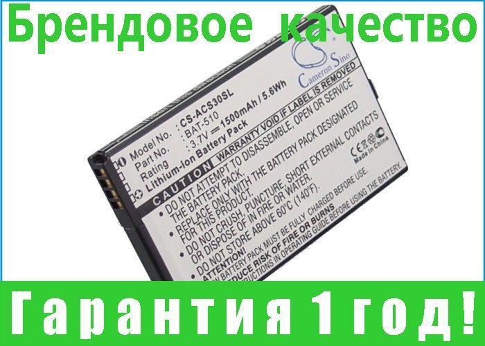 Аккумулятор для Acer S300 1500 mAh