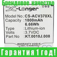 Аккумулятор для Acer Liquid E2 Dou 1800 mAh, фото 1