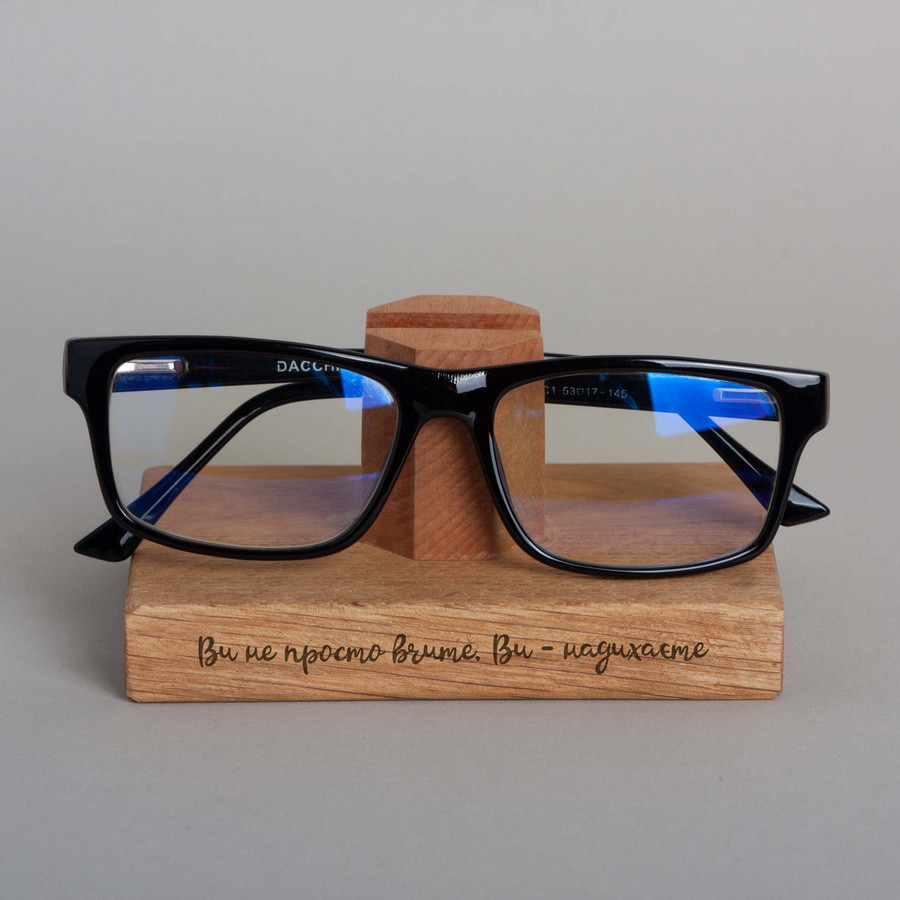 """Підставка для окулярів """"Ви не просто вчите. Ви надихаєте"""" Подарунок вчителю"""
