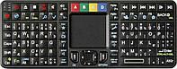 Dune HD Qwerty беспроводная клавиатура TouchPad латиница, фото 1