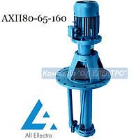 Насос АХП80-65-160