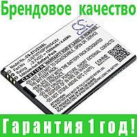 Аккумулятор для ZTE U722 1200 mAh